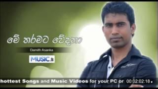 Damith Asanka - Me Tharamata Wedana