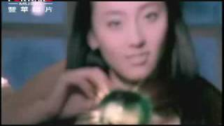 这种感觉就是爱 MV (张嘉倪) -This kind of feeling is love (Zhang Jia Ni)