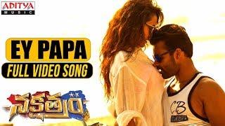 Ey Papa Full Video Song | Nakshatram Video Songs | Sai Dharam Tej, Pragya Jaiswal, Krishnavamsi
