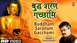 getlinkyoutube.com-Buddham Sharanam Gachchami New By Hariharan I The Three Jewels Of Buddhism