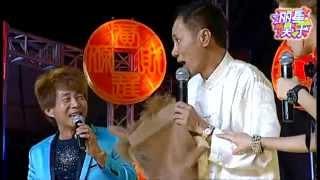 getlinkyoutube.com-丽星娱乐制作-神采飞羊庆元宵演唱会2015