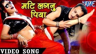 सीमा सिंह का मशालेदार हॉट सेक्सी डांस - Hot Seema Singh - Bhojpuri Hot Item Song 2017