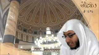 getlinkyoutube.com-سورة الحج للقارئ انس بن عادل الجهني من صلاة التراويح  رمضان 1434هـ -  جامع التقوى