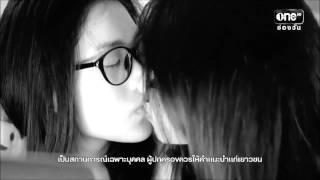 getlinkyoutube.com-[OPV] ขอโทษ - ก้อยดาว (เบลล์-ฝน) Hormones 3 The Final Season