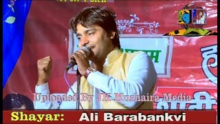 Ali Barabankvi All India Mushaira Jaitpura Deoria 2017 Con. Hasan Adil Deoriavi