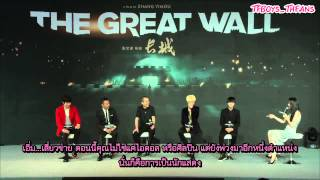 "getlinkyoutube.com-[THAISUB] 150702 Junkai @ ""The Great Wall"" Press Conference CUT"