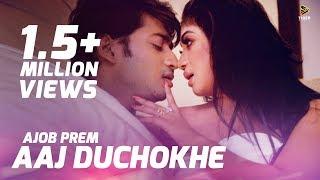 getlinkyoutube.com-Aaj Duchokhe | Ajob Prem (2015) | Full Video Song | Bengali Movie | Bappy | Achol