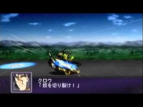 The 2nd Super Robot Wars Z - Banpestro Originals All Attacks