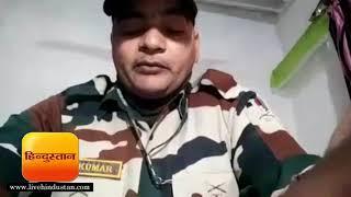 पत्नी से परेशान सैनिक ने जारी किया वीडियो, प्रधानमंत्री और मुख्यमंत्री से लगाई न्याय की गुहार