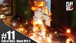 #11【FPS】弟者の「COD:BO3(マルチ対戦)」【2BRO.】