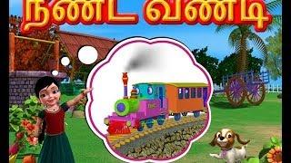 getlinkyoutube.com-Neenda Vandi - Tamil Rhymes 3D Animated