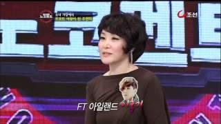 토크쇼 노코멘트 주현미-듀엣해 보고 싶은 남자아이돌 FTISLAND 홍기