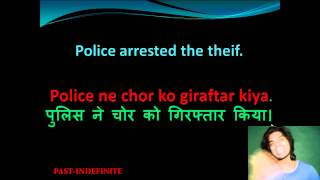 getlinkyoutube.com-Learn Hindi Grammar- All Tenses