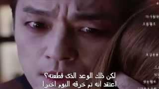 getlinkyoutube.com-المسلسل الكوري blood الحلقة الثانية عشر 12 مترجم عربي - مسلسل الدم الحلقة الثانية عشر مترجم عربي