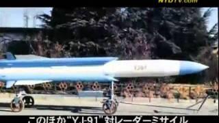 getlinkyoutube.com-新唐人スペシャル【世事関心】世紀の激戦 空母攻防戦