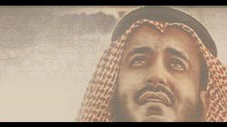 getlinkyoutube.com-اجمل نغمات اسلامية للموبايل نامت العيون mp3
