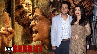 Sarbjit Success Bash | Aishwarya Rai Bachchan, Randeep Hooda