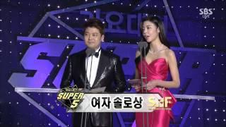 getlinkyoutube.com-[1080P] 141221 Ailee(에일리) & Taeyang - Female & Male Solo Award @ SBS Gayo Daejun