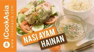 getlinkyoutube.com-Nasi Ayam Hainan