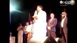 getlinkyoutube.com-ملتقى املال : حفل تكريم بوتفوناست