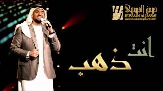 getlinkyoutube.com-حسين الجسمي - أنت ذهب (النسخة الأصلية)