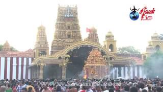 நல்லூர் ஸ்ரீ கந்தசுவாமி கோவில் 10ம் திருவிழா மாலை மஞ்சத்திருவிழா 15.08.2019