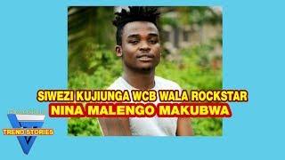ASLAY:Siwezi kuungana na DIAMOND PLATNUMZ wala ALIKIBA MALENGO yangu Makubwa Kuliko wao