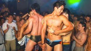 GAY IN KOREA
