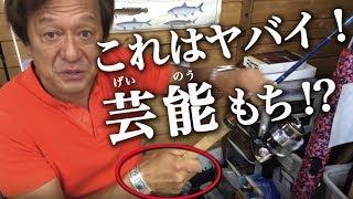 getlinkyoutube.com-村田基・スピニングの持ち方