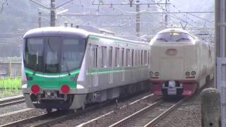getlinkyoutube.com-東京メトロ千代田線16000系 甲種輸送