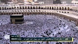 getlinkyoutube.com-مشهد لن تراه إلا نادراً..الشريم يصلي بدون شماغ