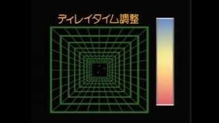 getlinkyoutube.com-1990 - Sony Dolby Surround Pro Logic Demo Info Test LaserDisc - Japanese
