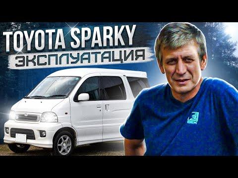 Тойота Спарки Toyota Sparky???????? обзор USB адаптера YATOUR для проигрывания мр3 файлов