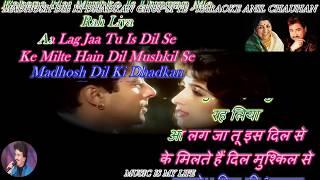 Madhosh Dil Ki Dhadkan With Female Voice - Karaoke With Scrolling Lyrics Eng. & हिंदी