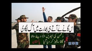 ispr new song 2018 pakistani song Released Pak Army popular songs 2018