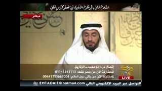 getlinkyoutube.com-مداخلة للمستبصر أبو محمد من القاهرة يرد فيها على الإرهابي وليد إسماعيل