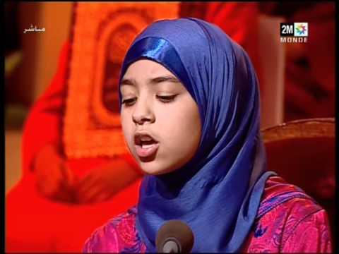 Ramadan 2011 Concour Coran 2M Maroc