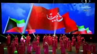 لوحة (وطني صباحه غير) من أوبريت - الكويت أمانه