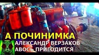 getlinkyoutube.com-Пробный запуск мотора СМД-31 на полу.