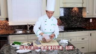 陳皮牛肉餅