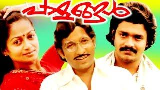 getlinkyoutube.com-Palangal ( പാളങ്ങൾ) | Malayalam Full Movie | Nedumudi Venu & Zarina Wahab | Romantic Movie