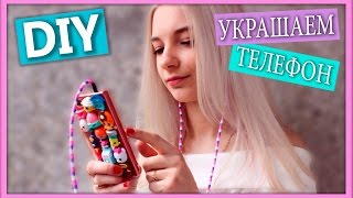 getlinkyoutube.com-DIY на русском Чехол для телефона своими руками (Диайвай на русском Тилька)