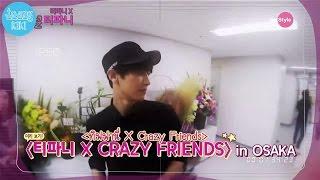 getlinkyoutube.com-[THAI SUB] Channel SNSD : Tiffany x Crazy Friends (SMTOWN Back Stage)
