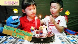 getlinkyoutube.com-뽀로로 케잌 라임이 생일파티 & 불꽃놀이 Pororo Season with Lime Cake Birthday Party and Fireworks 라임튜브