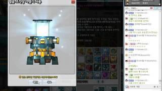 getlinkyoutube.com-[Elsword][엘소드 쑨양]루 로열메이드 가열기 20개!!