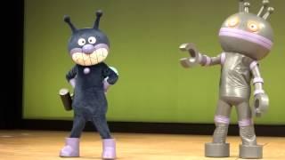 getlinkyoutube.com-松坂のアンパンマンショー3~うごけ!だだんだん!~
