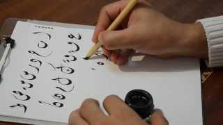 getlinkyoutube.com-حروف الخط الديواني من الألف للياء - عبد الغني شعير Arabic calligraphy Dewany Lettersِ