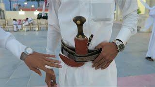 getlinkyoutube.com-عادات وتقاليد الزواج في السعودية - الجنوب - قبيلة يام