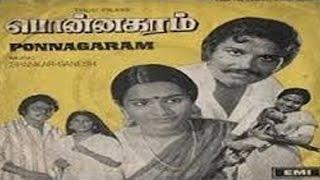 getlinkyoutube.com-Ponnagaram Tamil Full Movie : Sarath Babu,Shoba.
