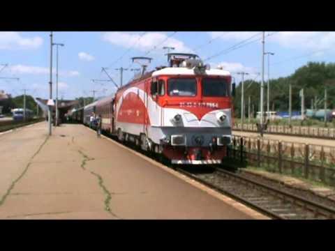 Trenuri in Brasov